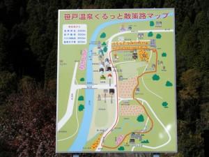 代わりと言っては何ですが、笹戸温泉散策コース(四季桜もあるよっ!)